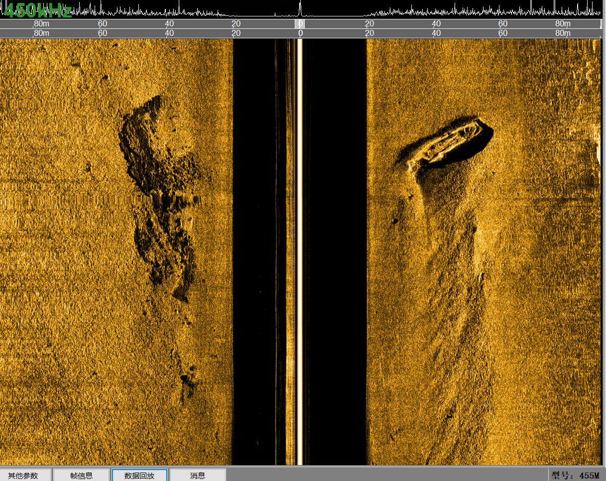 Shark S455m Multi Beam Side Scan Sonar Sidescan Multibeam